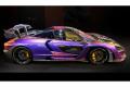 ** 予約商品 ** BBR P18149IV 1/18 McLaren Senna Chameleon Limited 70pcs (ケース付)