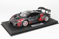 ** 予約商品 ** BBR P18149LV 1/18 McLaren Senna Storm Grey Metallic Limited 70pcs (ケース付)
