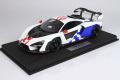 ** 予約商品 ** BBR P18149OV 1/18 McLaren Senna White Silica Limited 30pcs (ケース付)