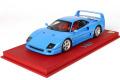 BBR P18151DV 1/18 Ferrari F40 1987 Blu Chiaro(ライトブルー) Limited 82pcs (ケース付)