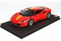 BBR P18171G 1/18 Ferrari F8 Tributo Rosso Scuderia /Yellow stripe Limited 12pcs