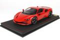 BBR P18180A1V 1/18 Ferrari SF90 Stradale Rosso Corsa Limited 99pcs (ケース付)