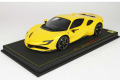 ** 予約商品 ** BBR P18180B1 1/18 Ferrari SF90 Stradale Giallo Modena Limited 12pcs (ケース付)