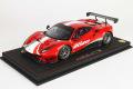 BBR P18187V 1/18 Ferrari 488 GT3 2020 Limited 128pcs (ケース付)