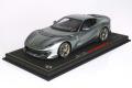 ** 予約商品 ** BBR P18207A3V 1/18 Ferrari 812 Competizione 2021 Coburn Grey /Horizontal Silver Nurburgring Strip (ケース付)