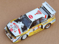 プロフィール P24065 1/24 アウディ クワトロ S1 Monte Carlo 1986
