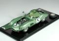 プロフィール24 P24066 1/24 Aston Martin DBR1 n.5 Le Mans 1959