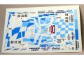 RENAISSANCE DU152F 1/43 Nissan R390 GT1 Le Mans 1998 スペアデカール 【メール便可】