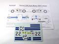 RENAISSANCE TK24/267 1/24 フェラーリ 250 TR57 n.22 LM58