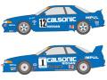 SHUNKO D133B 1/24 Calsonic GT-R 1990 Gr.A & 1994 GT decal set (for Tamiya) 【メール便可】