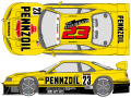 SHUNKO D393 1/24 PENNZOIL GT-R R33 1998 decal set (for Tamiya) 【メール便可】