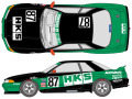 SHUNKO D439 1/24 HKS GT-R 1992 Late ver. decal set (for Tamiya) 【メール便可】