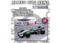 TAMEO SLK078 ティレル 011 アメリカGP 1983 M.アルボレート winner