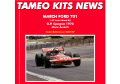 TAMEO kit SLK107 March Ford 701 Spagna GP 1970 M.Andretti