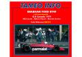 TAMEO SLK110 ブラバム BT49 カナダGP 1979 ラウダ/ピケ/ズニーノ