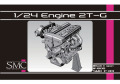 SMC P011 1/24 トヨタ 2T-G エンジンキット