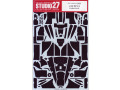 STUDIO27デカール CD20001 1/20 McLaren MP4/4 Carbon decal (for Tamiya) 【メール便可】