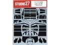 STUDIO27デカール CD20033 1/20 フェラーリ F187/88C カーボンデカール 【メール便可】
