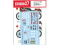 STUDIO27デカール DC1235 1/12 Suzuki GSX-R750 Dress Up Logo Decal (for Hasegawa) 【メール便可】