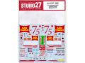 STUDIO27デカール DC906 1/12 ホンダ RC212V Gresini SANCARLO #7/58 MotoGP 2011【メール便可】