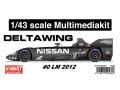【お取り寄せ商品】 STUDIO27 FD43001 1/43 デルタウイング #0 Le Mans 2012