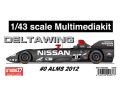 【お取り寄せ商品】 STUDIO27 FD43002 1/43 デルタウイング #0 ALMS 2012