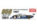 【お取り寄せ商品】 STUDIO27 FD43024 1/43 ポルシェ 956 Rothmans 1983 (Short tail)