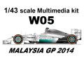 STUDIO27 FD43028 1/43 メルセデス W05 マレーシアGP 2014