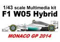 STUDIO27 FD43029 1/43 メルセデス W05 Hybrid モナコGP 2014