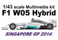 【お取り寄せ商品】 STUDIO27 FD43030 1/43 メルセデス W05 Hybrid シンガポールGP 2014