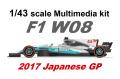 STUDIO27 FD43041 1/43 メルセデス W08 Japanese GP 2017