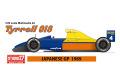 STUDIO27 FK20244 1/20 ティレル 018 日本GP 1989