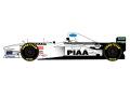 【お取り寄せ商品】 STUDIO27 FK20263 1/20 Tyrrell 025 1997