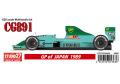 STUDIO27 FK20330 1/20 レイトンハウス CG891 日本GP 1989