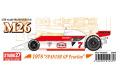 【お取り寄せ商品】 STUDIO27 FK20337 1/20 McLaren M26 Spanish GP Practice 1978