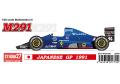 STUDIO27 FK20340 1/20 Modena Lamborghini 291 Japan GP 1991