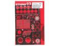 STUDIO27 FP12012 1/12 カワサキ ZX-10R グレードアップパーツ