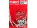 STUDIO27 FP20099 1/20 マクラーレン MP4/7 ブレーキセット