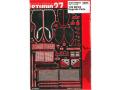 STUDIO27 FP20147 1/20 マクラーレン MP4/2 Upgrade Parts