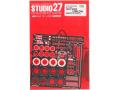 STUDIO27 FP24164 1/24 マクラーレン F1 GTR LongTail グレードアップパーツ