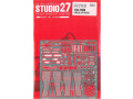 STUDIO27 FP24165 1/24 レッドブル RB8 グレードアップパーツ for Revell