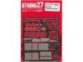 STUDIO27 FP24208 1/24 Toyota 88C Upgrade Parts for Hasegawa