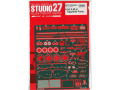 STUDIO27 FP24211 1/24 Jaguar XJR-8 Upgrade Parts for Hasegawa