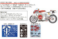 【お取り寄せ商品】 STUDIO27 TK1250 1/12 Suzuki RGV-Ganma (XR-79) WGP 1993 Conversion Kit