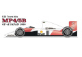 STUDIO27 TK2025D 1/20 McLaren MP4/5B Japanese GP 1990 Conversion Kit