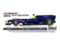 STUDIO27 TK2037 1/20 レッドブル RB6 マレーシアGP トランスキット