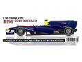 STUDIO27 TK2038 1/20 レッドブル RB6 モナコGP トランスキット