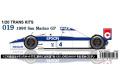 【お取り寄せ商品】 STUDIO27 TK2041 1/20 Tyrrell 019 San Marino GP 1990 Conversion Kit