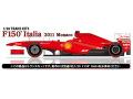 STUDIO27 TK2046 1/20 フェラーリ 150°Italia モナコGP  トランスキット