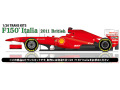 STUDIO27 TK2047 1/20 フェラーリ 150°Italia イギリスGP  トランスキット